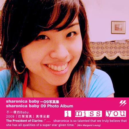 Sharon1